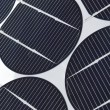 Solar panels — Stock Photo #36713105