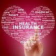 Health insurance. - Stock Photo