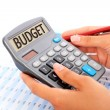 Budgeting concept. — Stock Photo