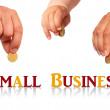Small business concept. — Stock Photo #24871997