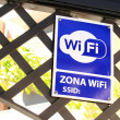 WiFi zone. - Stock Photo