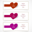 Valentine`s Day banners — Stock Vector #18525405