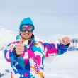 Young mwith skis and ski wear — Stock Photo #13657236