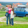 Stock Photo: Happy travelers