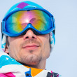 Stock Photo: Portrait of ski goggles