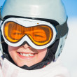Young girl in ski wear — Stock Photo #16705433