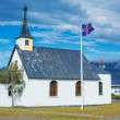 Icelandic Lutheran Church — Stock Photo
