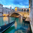 Rialto Bridge at Night, Venice, Italy — Stock Photo