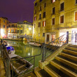 A street in venice in the night — Stock Photo