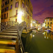 Stock Photo: A street in venice in the night