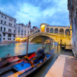 Rialto Bridge at Night, Venice, Italy — Stock Photo #26043531