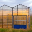 Stock Photo: Greenhouse geothermal
