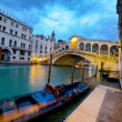 Stock Photo: Rialto Bridge at Night, Venice, Italy