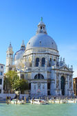 Basilica Santa Maria della Salute — Stock Photo