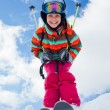 Girl on skis. — Stock Photo
