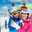 Skiing, winter, family — Lizenzfreies Foto
