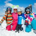 Skiing winter fun. Happy family — Stock Photo #31341813