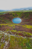 Volcano Kerith filled with water — Stock Photo