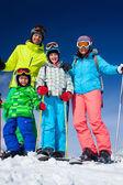 Lyžování, zima, sníh, lyžaři — Stock fotografie