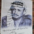 Stock Photo: Yasser Arafat posters