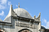 Moschea e Minareto — Foto Stock