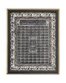 99 names of Allah — Stock Photo