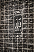 99 names of Allah — Stock Photo