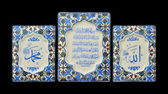 伊斯兰教的标志 — 图库照片