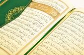Quran — Zdjęcie stockowe