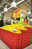 Süpermarket — Stok fotoğraf