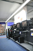 Technology market — Stock Photo