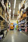 Hem förbättring butik — Stockfoto