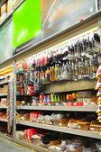 Obchod domácí zlepšení — Stock fotografie