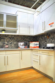 Magasin de rénovation domiciliaire — Photo