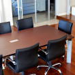 Meeting table — Stock Photo #49521407