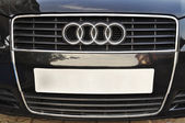 Audi symbol — Stock Photo