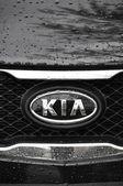 Kia-symbol — Stockfoto