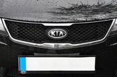 Kia symbol — Stock Photo