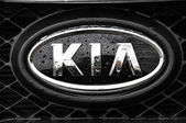 Kia symbol — Стоковое фото