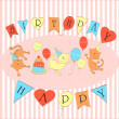 Card to birthday. Three dancing cats with balloons and cake. — Stock Vector #34646293