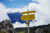 Hiking signs — Stock Photo