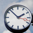 Station clock — Stock Photo #41329291