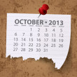 Calendar for 2013 vector — Stock Photo #13847210