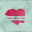Paper Heart - Valentines day card vector — Stock Vector
