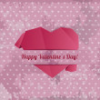 Paper Heart - Valentines day card vector — Vektorgrafik
