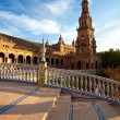 Stock Photo: Tower at Plazde Espana, Sevilla