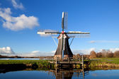 Charming Dutch windmill — Stock Photo