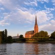 Frankfurt am Main before sunset — Stock Photo