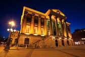 City Hall in Groningen city at night — Stock Photo