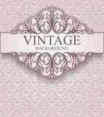 Quadro vintage e padrão sem emenda. — Vetor de Stock
